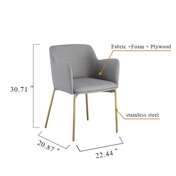 901D 灰椅尺寸